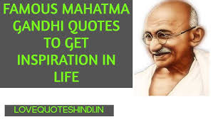 famous mahatma gandhi quotes to get inspiration in life