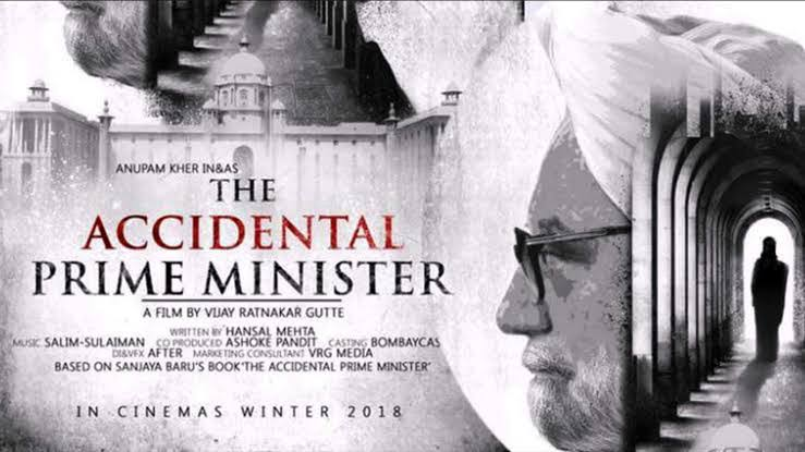 The Accidental Prime Minister Download