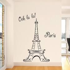 Eiffel Tower Ooh La La Paris Vinyl Lettering Wall Decals Etsy Eiffel Tower Wall Decal Paris Bedroom Paris Decor Bedroom