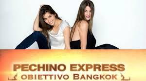 Pechino Express 2: Francesca Fioretti e Ariadna Romero sono le ...