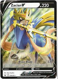 Amazon.com: Jumbo Card - Sword & Shield Legendary - Zacian V - 138 ...