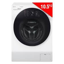 Máy Giặt Sấy Cửa Trước Inverter LG FG1405H3W (10.5kg) - Hàng Chính Hãng - Máy  giặt