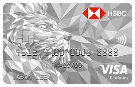 hsbc visa platinum credit card no