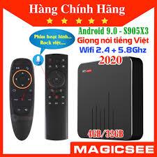 Android Tivi Box Magicsee N5 MAX S905X3 RAM 4GB/32GB phiên bản 2020 tìm  kiếm giọng nói tiếng Việt