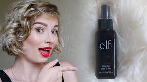 e l f cosmetics studio makeup mist