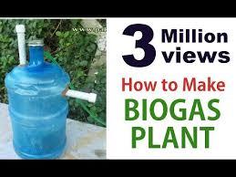 anaerobic digester gobar gas plant