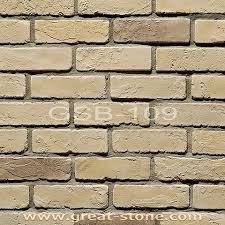 building materials stone products