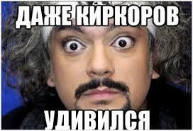 Смешные мемы | andrey-eltsov.ru