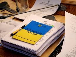 Результати  нагляду прокурорів Новопсковського відділу Старобільської місцевої прокуратури за додержанням законів при виконанні судових рішень у кримінальних провадженнях у І кварталі 2020 року