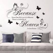 Grieving And Loss Inspirational Quotes Wall Decals Wall Jazz Sticker Decor Wall Quotes Decals Decal Wall Art