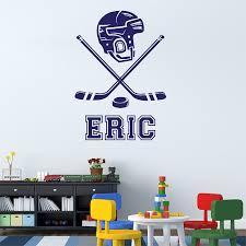 Personalized Name Ice Hockey Wall Sticker