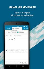malayalam text image editor for android apk