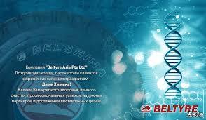Поздравления ко Дню Химика   Новости
