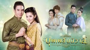thai drama 2018 that will spark