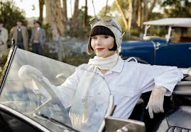 Image result for miss fisher car