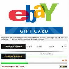 ebay gift card generator get unused