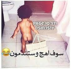 الك ونه Posts Facebook