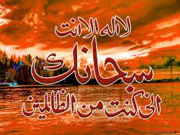 خلفيات اسلامية روعة
