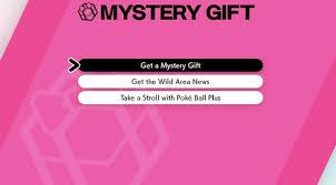 pokemon swsh mystery gift codes
