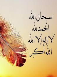 صوراسلاميه مكتوب عليها فيس بوك صور دينية اسلامية صباح الورد