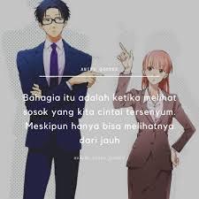▷ anime otaku quotes mizutsuya anime quotes buat mereka