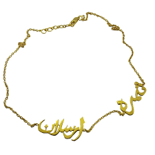 double name pendant necklace chain