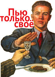 37 000 бутылок: на Львовщине публично утилизировали крупнейшую партию поддельного алкоголя - Цензор.НЕТ 4529