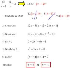 free solving rational equations