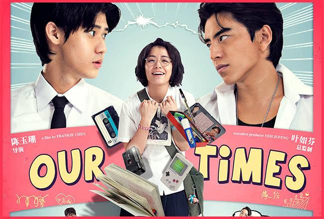 5 Rekomendasi Film Seru Buat Ditonton Bareng Keluarga #mumpungdirumah