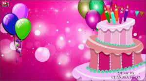 happy birthday song original song kids baby party birthday