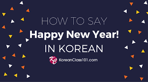 how to say happy new year in korean koreanclass