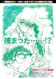 Read manga Detective Conan File 717 online in high quality