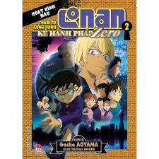 Sách - Conan Hoạt Hình Màu - Kẻ Hành Pháp Zero - Tập 2