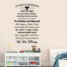 In This Classroom We Do Disney Inspirational Quotes Wall Sticker Vinyl Decal Q45 Ebay