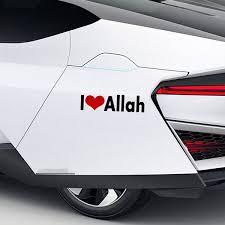 Attractive Personality I Love Allah Sticker God Muslims Islam Heart Arabs Decal Vinyl Bumper Car Asmaul Wish