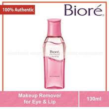 makeup removers from biore in msia