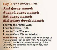 aad guray h meaning mangala charn mantra for protection