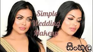 simple wedding makeup tutorial