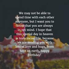 beautiful happy birthday in heaven wishes birthday wish for