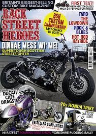 november 2016 issue 391 back street
