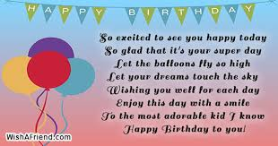 so excited to see you happy kids birthday quote