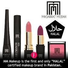 halal makeup brands in south africa