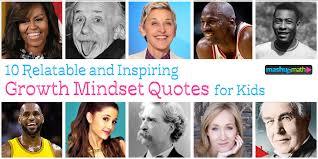 inspiring growth mindset quotes for kids mashup math