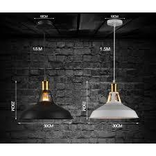 metal pendant lamp shade