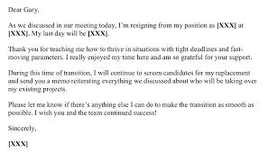 the best resignation letter i ever