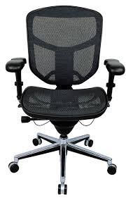 enjoy ergonomic mesh office chair with