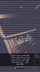 عينء Twitter Da عتاب غياب بوح خواطر فراق حزن وله جرح