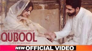 qubool s bilal saeed pk earn