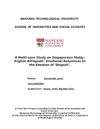 doc a multi case study on singaporean malay english bilinguals