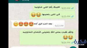 ص و ر ح ال ات و ات س اب مضحكة 2019